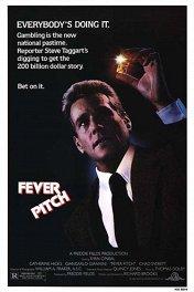 Букмекерская лихорадка / Fever Pitch