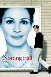 Ноттинг-Хилл / Notting Hill