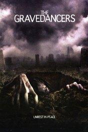 Танцы со смертью / The Gravedancers