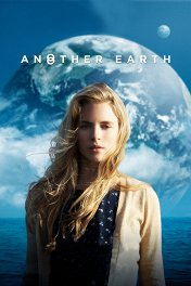 Другая Земля / Another Earth
