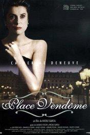 Вандомская площадь / Place Vendôme