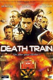 Поезд со смертью / Death Train