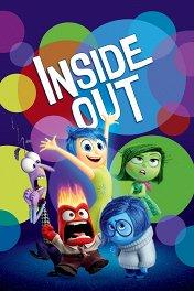 Головоломка / Inside Out