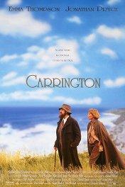 Кэррингтон / Carrington