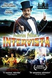 Интервью / Intervista