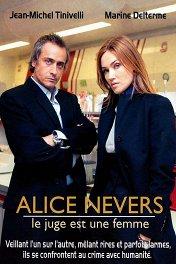 Алис Невер / Alice Nevers, le juge est une femme