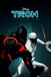 Трон: Восстание / TRON: Uprising