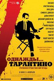 Однажды… Тарантино / 21 Years: Quentin Tarantino