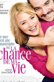 Любовь с риском для жизни / La chance de ma vie