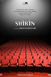 Ширин / Shirin