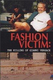 Джанни Версаче. Жертва моды / Fashion Victim: The Killing of Gianni Versace