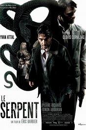 Змей / Le Serpent