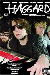 Хаггард / Haggard: The Movie