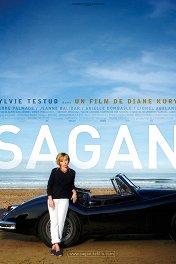 Саган / Sagan