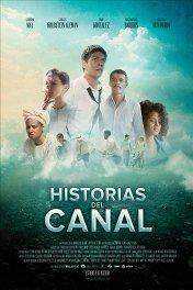 Истории одного канала / Historias del canal