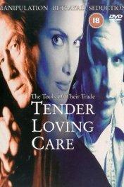 Смертельная нежность / Tender Loving Care