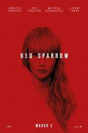 Красный воробей / Red Sparrow
