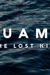 Аквамен-2 / Aquaman 2