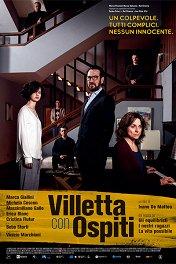Гости на вилле / Villetta con ospiti