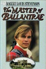 Владетель Баллантрэ / The Master of Ballantrae