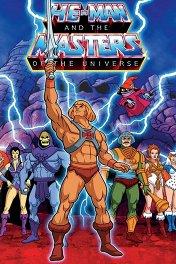 Хи-Мэн и Властелины Вселенной / He-Man and the Masters of the Universe