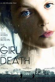 Девушка и смерть / Het Meisje en de Dood