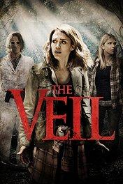 Вуаль / The Veil