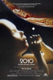 2010: Год вступления в контакт / 2010: The Odyssey Continues