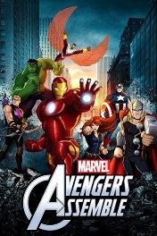 Команда «Мстители» / Marvel's Avengers Assemble