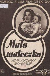 Маленькая мама / Kleine Mutti