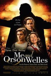 Я и Орсон Уэллс / Me and Orson Welles