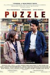 Пазл / Puzzle