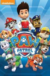 Щенячий патруль / PAW Patrol