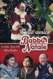 Что, если Санта? / Il mio amico Babbo Natale