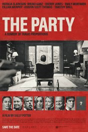 Вечеринка / The Party