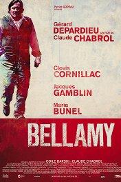 Беллами / Bellamy