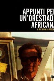 Заметки в поисках африканского Ореста / Appunti per un'Orestiade africana