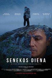 День Сенеки / Senekos diena