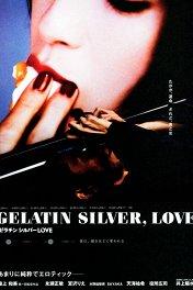 Серебряно-желатиновая любовь / Zerachin shirubâ love