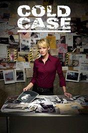 Детектив Раш / Cold Case