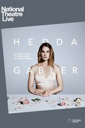 Гедда Габлер / Hedda Gabler