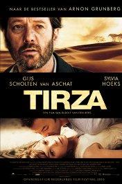 Тирза / Tirza