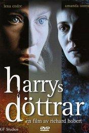 Дочери Гарри / Harrys dottrar