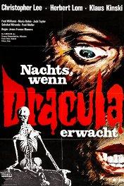 Граф Дракула / Nachts, wenn Dracula erwacht
