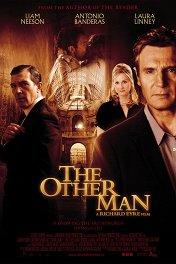 Другой мужчина / The Other Man