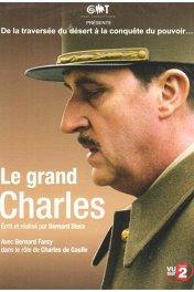 Великий Шарль / Le Grand Charles