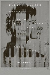 Голос из камня / Voice from the Stone