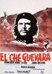 Постер Че Гевара