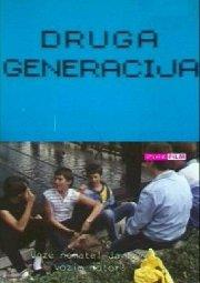Постер Второе поколение