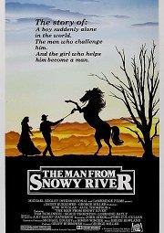 Постер Мужчина с заснеженной реки